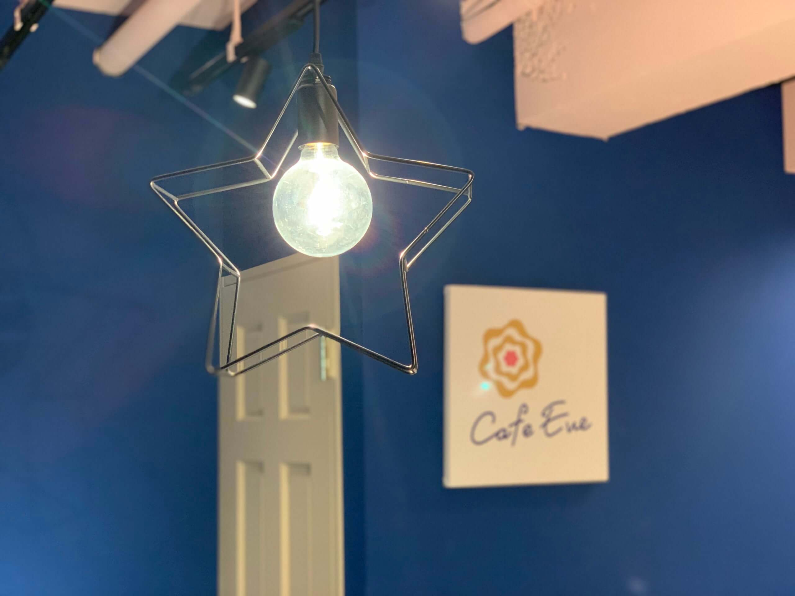 Cafe Eveの入口