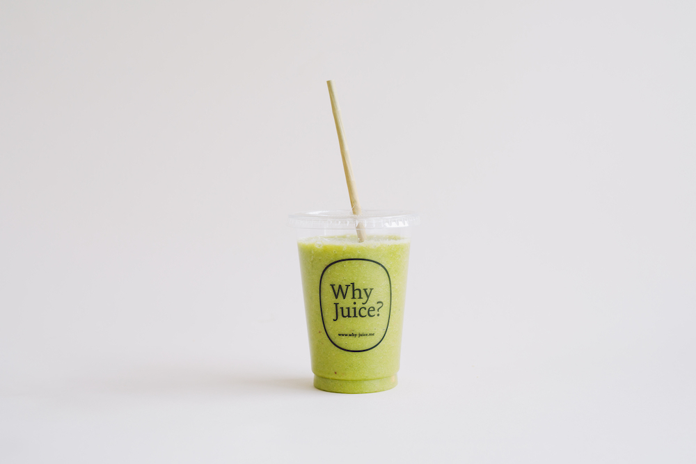 Why Juice?のCitrus Green Awake(シトラスグリーン