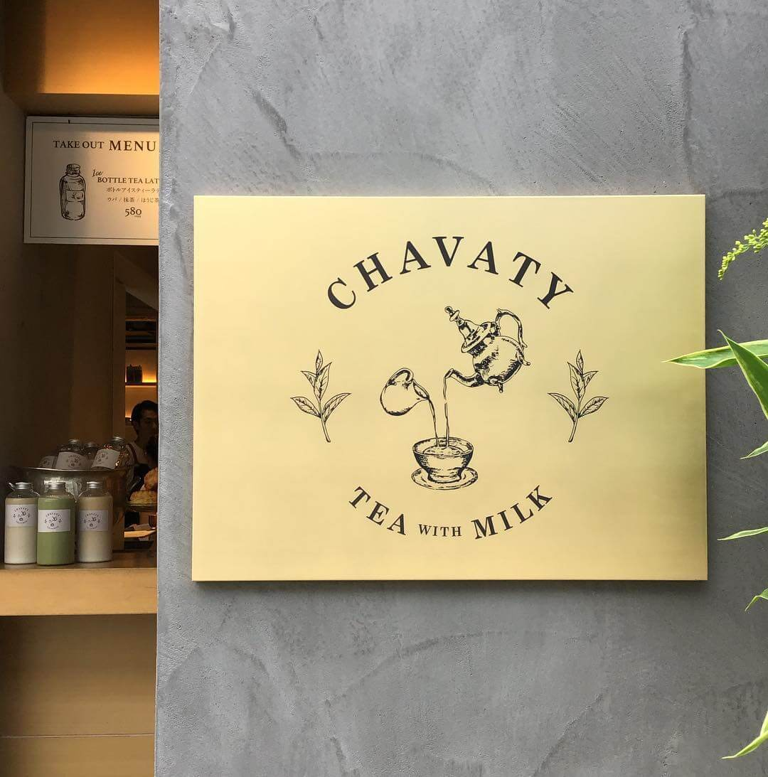 CHAVATY(チャバティ)の看板