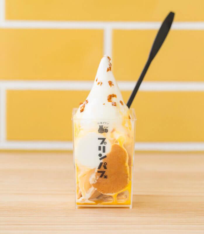 熱海プリンカフェ2ndのプリンパフェ/¥500(税込み)