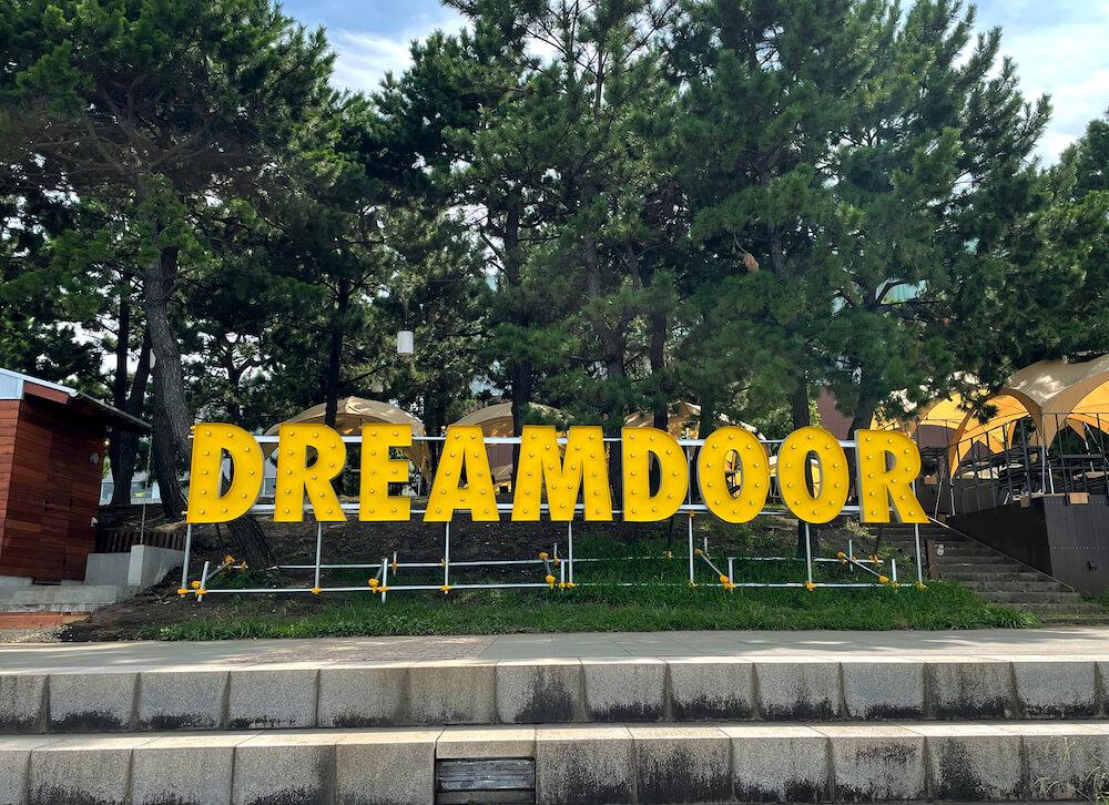 DREAM DOOR YOKOHAMA HAMMERHEAD(ドリームドア横浜ハンマーヘッド)のロゴ