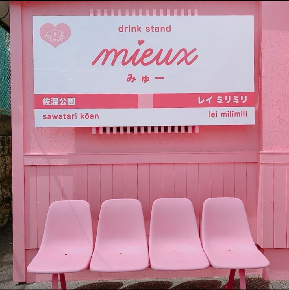Drink stand MIEUXの外観