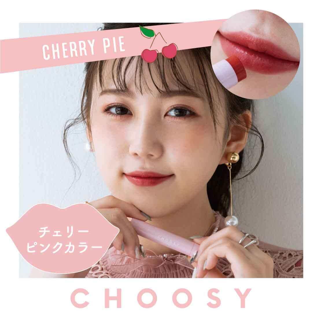 CHOOSY(チューシー)カラーケアリップクリーム チェリーピンク(チェリーパイの香り) /¥462(税込み)